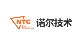 深圳市诺尔安磁检测科技有限公司