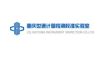 重庆世通仪器检测服务有限公司