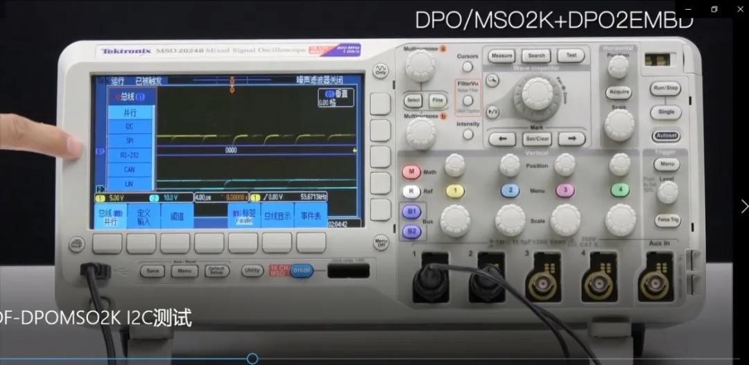 使用MSO2000和DPO2000调试串行总线 (2).jpg