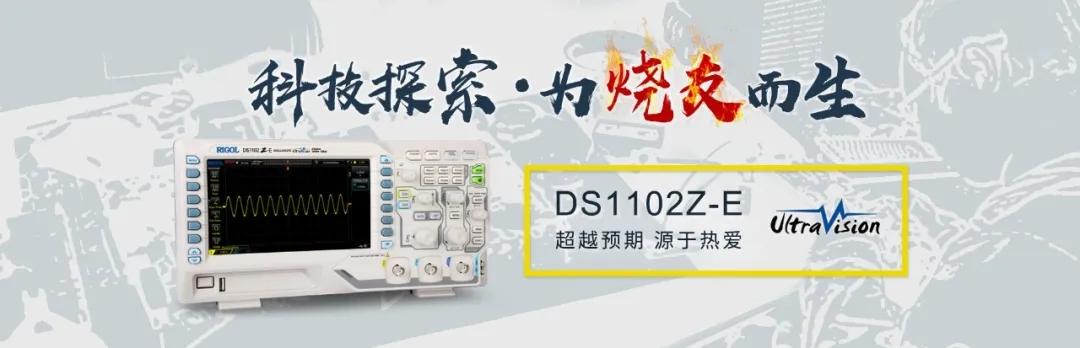 ZDS1102Z-E新品发布 (1).jpg