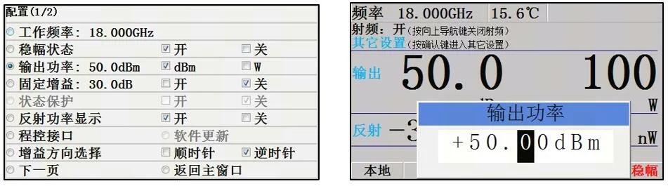 """大功率信號如何保證""""平""""、""""穩""""測試 (1).jpg"""